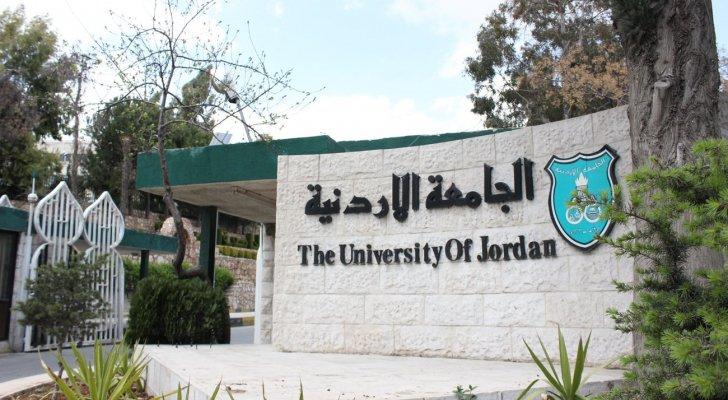 الأردنية: تحويل منطقة الرامة لأراض زراعية منتجة