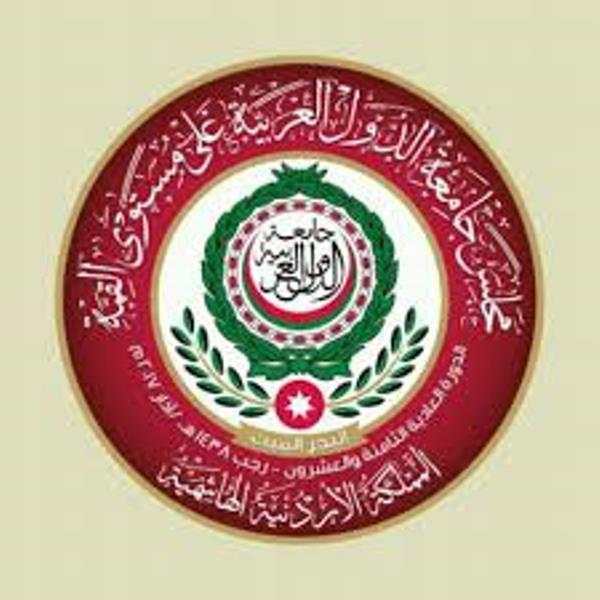 شخصيات قطرية تشيد بنتائج وقرارات قمة البحر الميت