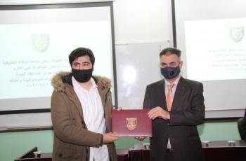 الزعبي يكرم طلبة البلقاء التطبيقية الفائزين بالمسابقة البيئية