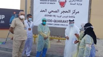 البحرين تُسجل 486 إصابة جديدة بفيروس كورونا