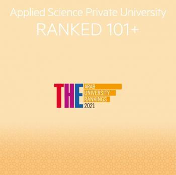 العلوم التطبيقية الخاصة ..  الأولى محلياً في تصنيف تايمز العالمي للجامعات العربية