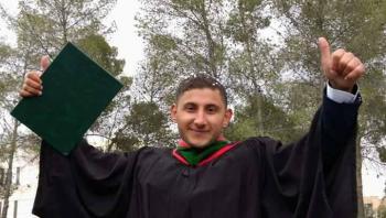 يوسف محمد الرفاعي مبارك التخرج
