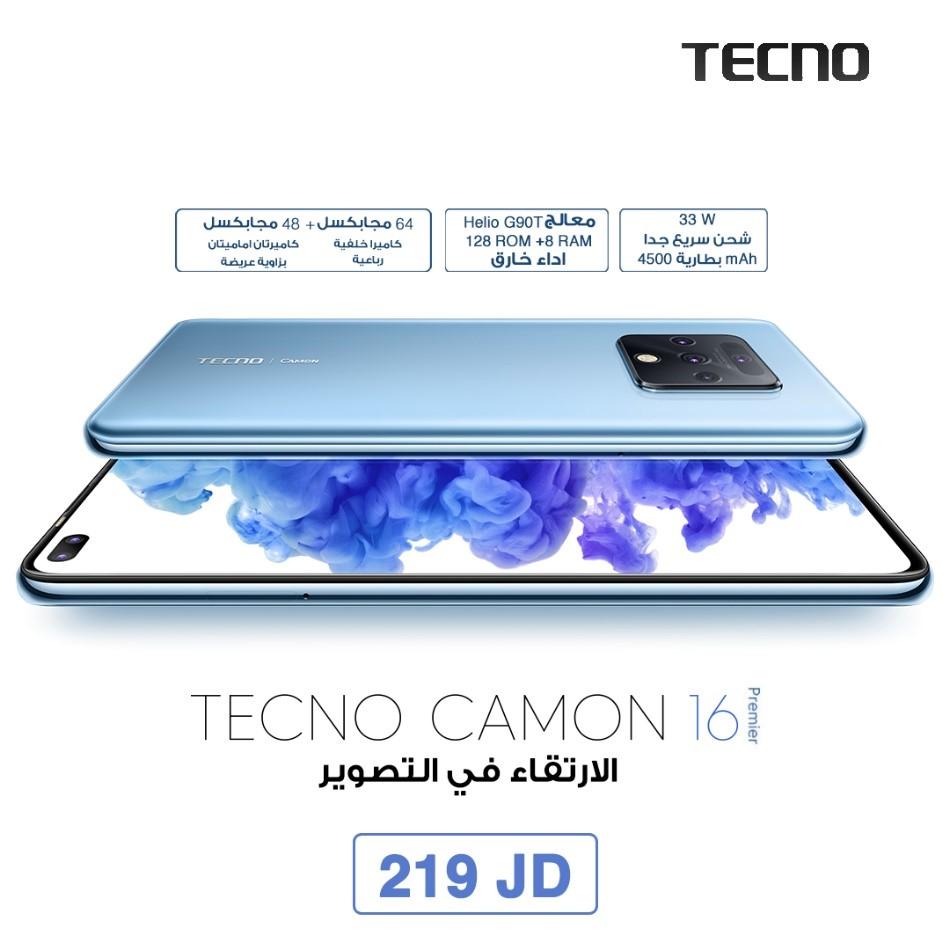 """TECNO تكشف عن 3 أجهزة جديدة في سلسلة CAMON 16   تحت شعار """"الارتقاء في التصوير"""""""