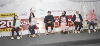 أمسية ثقافية في معرض الكتاب تحتفي بأدب الشباب