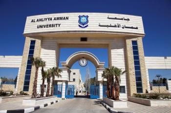 كلية الآداب والعلوم في عمان الأهلية  تحصل على شهادة ضمان الجودة