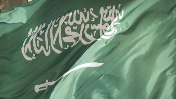 السعودية تمدد صلاحية تأشيرات الزيارة للسياحة