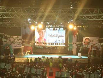 عمان الاهلية تستضيف الاف الاطفال اليتامى