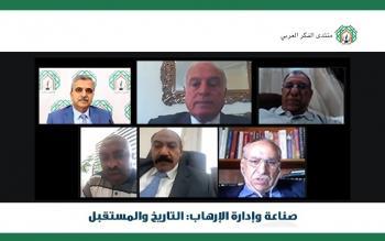 أكاديميون وخبراء عرب يناقشون تاريخ صناعة وإدارة الإرهاب ومستقبله