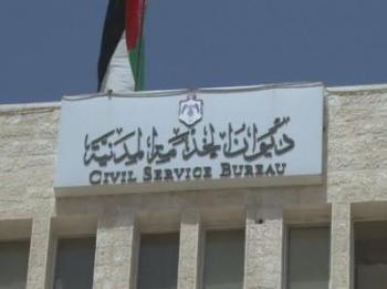 تعيينات بالتحايل في مؤسسات حكومية  ..