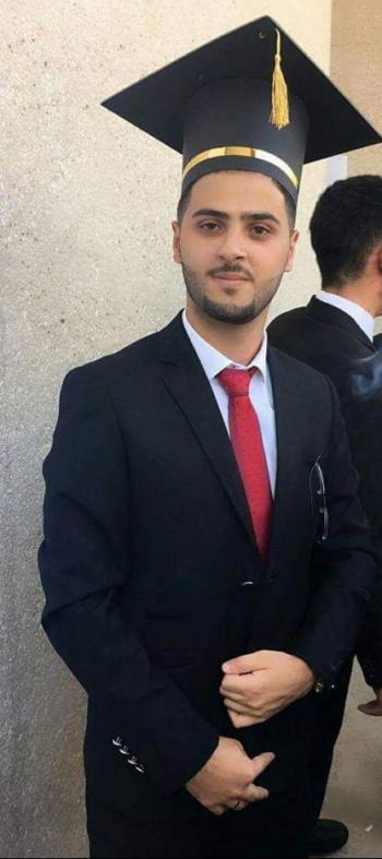 خليل رسلان أيوب مبارك التخرج