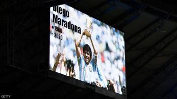 البرازيليون ينعون منافسهم الأرجنتيني اللدود مارادونا