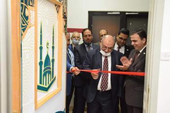 افتتاح مختبر محاكاة لبورصة عمان وقاعات نشاطات ومناقشات في اقتصاد الهاشمية