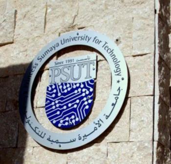 جامعةُ الأميرة سميّة تنتزعُ المركزَ الأول عالمياً في مسابقة برمجة