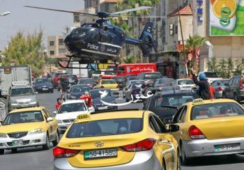 هليكوبتر لتتبع مواكب افراح التوجيهي في عمان