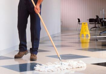 مطلوب توفير خدمات نظافة لمبنى الهيئة  الطاقة الذرية