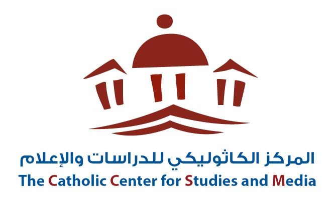 المركز الكاثوليكي يقدّم رسالة الفاتيكان لرمضان 2021