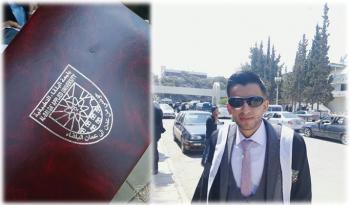 عبدالله الزيود ..  مبارك التخرج