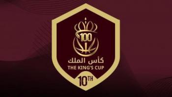 صقور الأردن يحققون ذهبية بطولة الملك عبدالله الثاني لكرة السلة