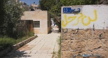 ملف المحكمة: حرب الـ67 أوقفت تسليم الاردن ملكية الشيخ جراح للفلسطينيين