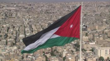 الأردن يدعم حق أبناء فلسطين في التعلم وحماية هويتهم