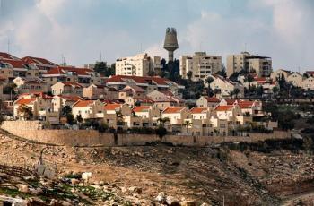 خطر الضم: إستحواذ إسرائيل على أراض تابعة لدولة فلسطين بالقوة
