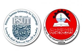 بحث التعاون بين الجامعة الهاشمية وجامعة الأميرة سمية