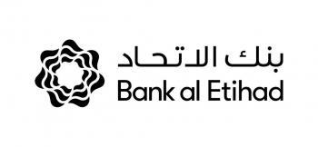 جائزة الأكثر نشاطاً بالأردن في مجال تنفيذ عمليات التجارة الدولية لبنك الاتحاد