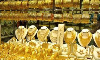 39.3 دينارا سعر غرام الذهب محليا