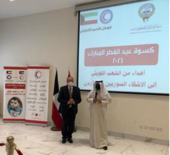 (الهلال الأحمر) الكويتي يوزع كسوة عيد الفطر على لاجئين سوريين بالأردن