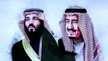 الملك سلمان وولي عهده يتبرعان بـ30 مليون ريال لـإحسان