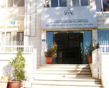الأوقاف تحيل خطيب مسجد إلى التحقيق بتهمة التحريض