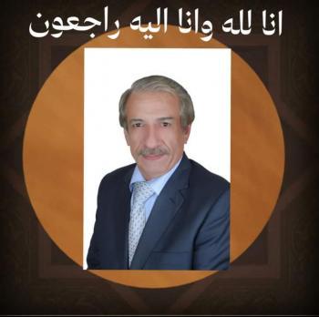 منصور محمد حمدان في ذمة الله