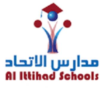 عطاء صادر عن مدارس الاتحاد