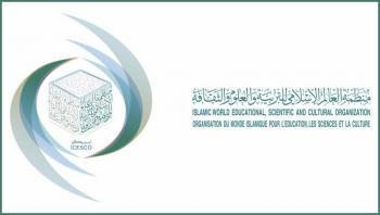 الإيسيسكو تكشف عن برنامجها للاحتفال بشهر التراث في العالم الإسلامي 2021