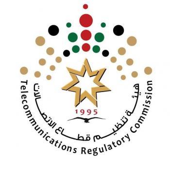 منح شركة النجداوي وعميرة رخصة اتصالات فئوية عامة