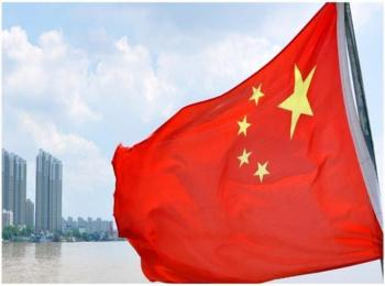 الصين تدين بشدة قانونا أميركيا يحظر واردات شينجيانغ