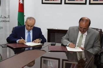 مذكرة تفاهم بين الجامعة الأردنية والضريبة