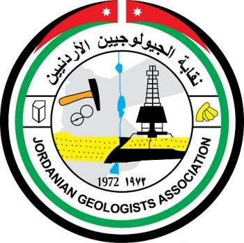 انتخابات نقيب ومجلس نقابة الجيولوجيين
