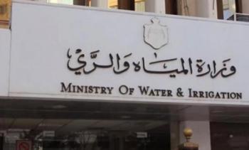 موظفون بوزارة المياه يلوحون بالاضراب بعد حجب علاوة عنهم