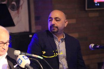 اشهار كتاب الكيانات الوظيفيّة للدكتور هشام البستاني