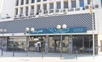 صناعة عمان: رفع ضريبة المبيعات سيضر الصناعة الوطنية