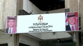 ابو علي يدعو المكلفين للحصول على الخدمات الضريبية الكترونيا
