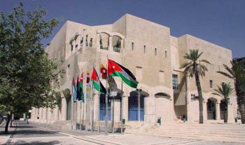 عدد من دوائر أمانة عمان تباشر عملها بموقعها الجديد بالعبدلي