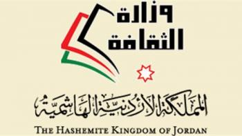وزارة الثقافة تطلق مشروع  مسرح الخميس