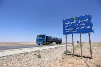 داعش يهاجم معبر طريبيل مع الأردن ويقتل 15 جنديًا عراقيًا