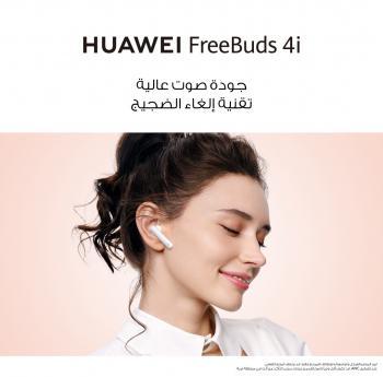 سماعات HUAWEI FreeBuds 4i تحصل على شهادة Smart Green من SGS