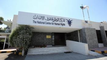 الغرايبة والسفير التونسي يباحثان آفاق التعاون