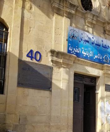 بلدية السلط تنفذ المرحلة الثانية لمشروع التسمية والترقيم