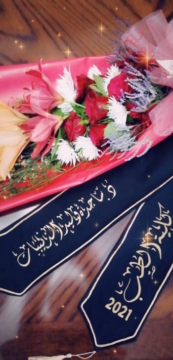 الدكتورة ساجدة وليد الذنيبات ..  مبارك التخرج