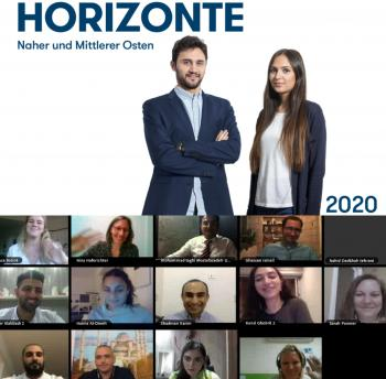 معهد غوته يقيم مبادرة آفاق 2020 - فرص للمستقبل